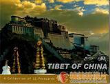 西藏 明信片
